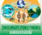 La OCV inicia la publicación de la serie 'Artículos Científicos', sobre contenidos de interés para la profesión