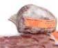 Listeria: La Guardia Civil detiene por homicidio imprudente a los responsables de al empresa fabricante de la carne contaminada