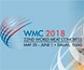 Abierta la inscripción para la próxima edición del Congreso Mundial de la Carne