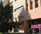 La Facultad de Veterinaria de León recupera de forma oficial la acreditación europea