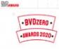 Convocados los Premios Boehringer Ingelheim 2020, BVDzero Case Awards