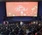 Más de 1.700 colegiados y familiares acudieron a la Fiesta de Reyes Solidaria y Sostenible, con un pase exclusivo de la película 'Jumanji 3', un sorprendente espectáculo y talleres infantiles